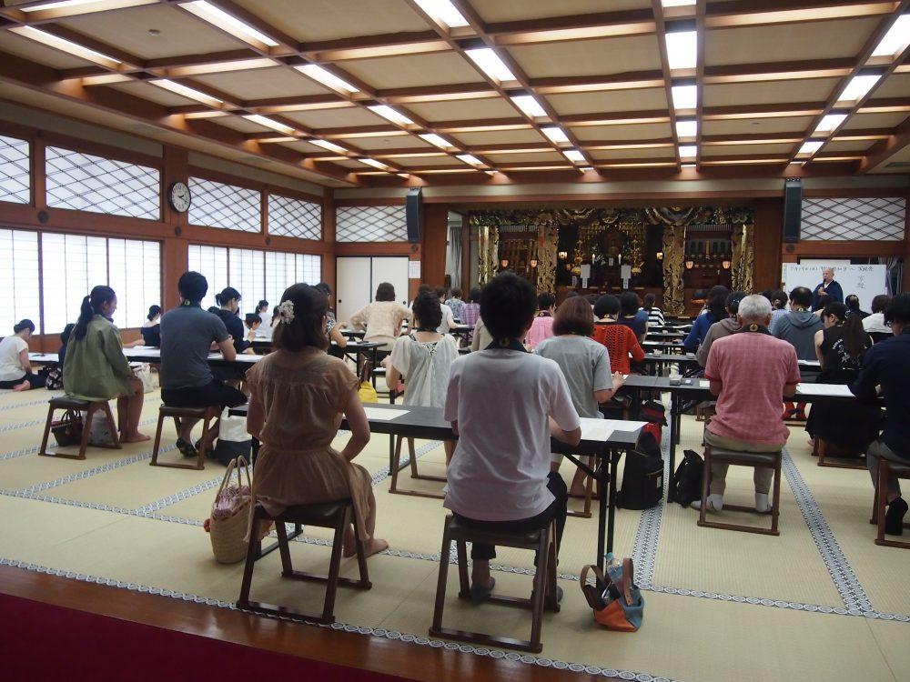 令和2年度 写経・寺ヨガ、坐禅会、ピラティス日程決定とストレッチ教室のお知らせ